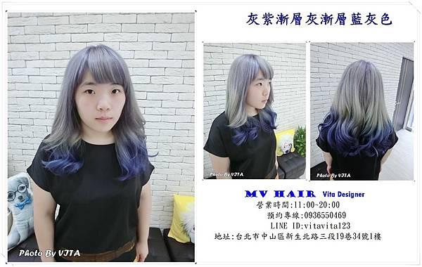 灰紫漸層灰漸層藍灰色.jpg