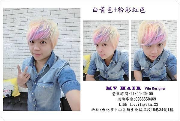 白黃色+粉彩紅色.jpg