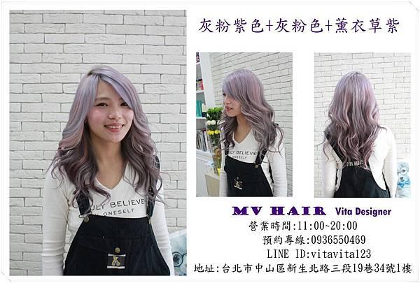灰粉紫色+灰粉色+薰衣草紫.jpg