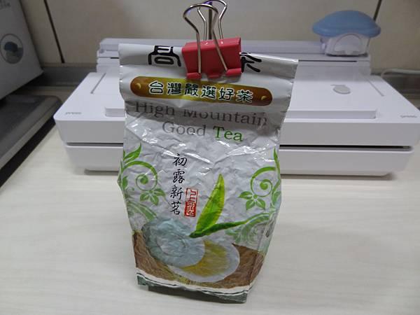 茶葉 (2).JPG