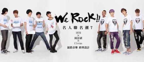 PONY × 鍾舒祺 「Rocker stay cool」聯名T-1.jpg