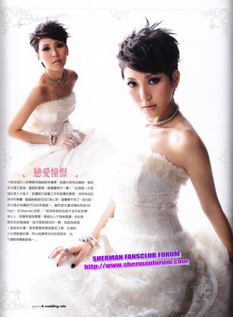 婚禮 Wedding Magazine Vol.118 鍾舒漫 蛻變之後-5.bmp