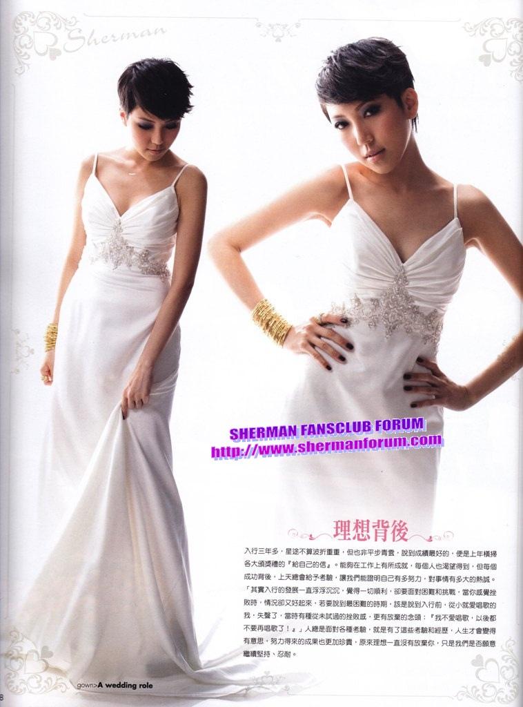 婚禮 Wedding Magazine Vol.118 鍾舒漫 蛻變之後-4.bmp
