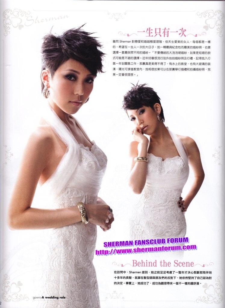 婚禮 Wedding Magazine Vol.118 鍾舒漫 蛻變之後-6.bmp