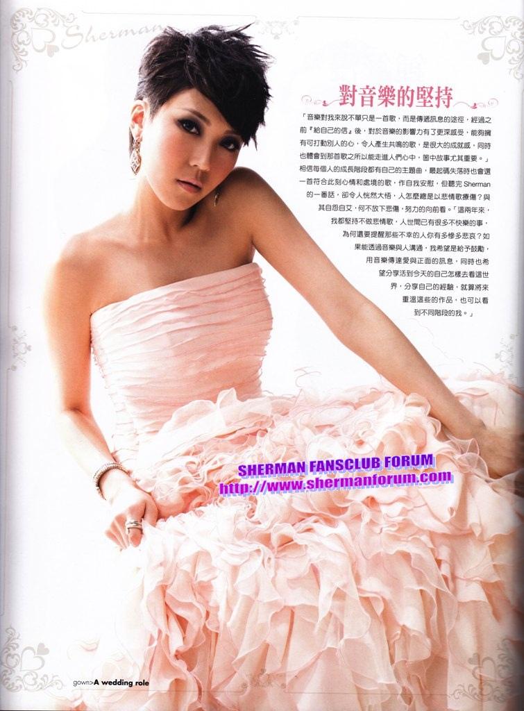 婚禮 Wedding Magazine Vol.118 鍾舒漫 蛻變之後-3.bmp