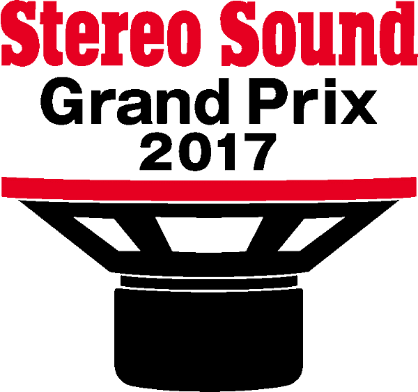 StereoSound.png