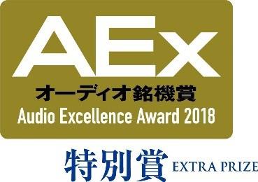 AEx_1.jpg
