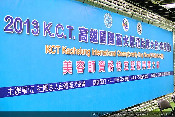 KCT美容檢定