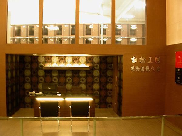 3樓飯店櫃台