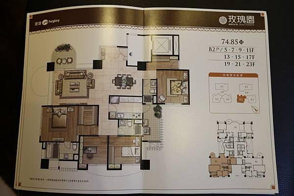 遠雄的二代宅,平面設計圖-中和左岸/中和建案-玫瑰園