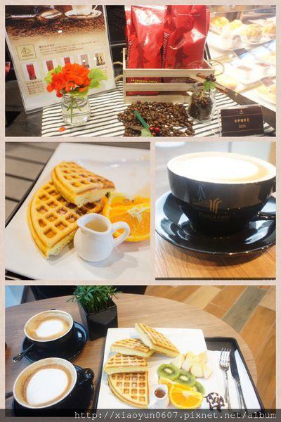 汐止咖啡廳推薦9