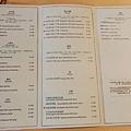 汐止下午茶推薦-Afternoon Tea-苦日子咖啡廳-9