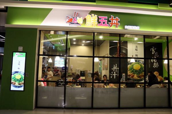 汐止美食推薦-購物新據點-遠雄U-TOWN28.jpg