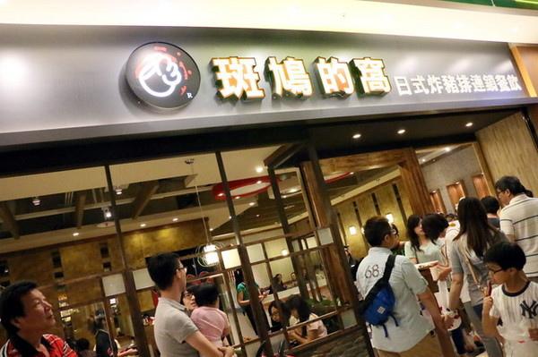 汐止美食推薦-購物新據點-遠雄U-TOWN35.jpg