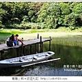 汐止一日遊-新山夢湖 唯美浪漫的山中小湖1.jpg