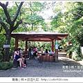 汐止一日遊-新山夢湖 唯美浪漫的山中小湖3.jpg