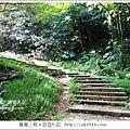 汐止一日遊-新山夢湖 唯美浪漫的山中小湖5.jpg
