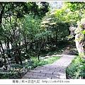 汐止一日遊-新山夢湖 唯美浪漫的山中小湖6.jpg