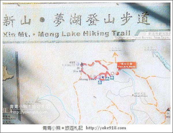 汐止一日遊-新山夢湖 唯美浪漫的山中小湖8.jpg