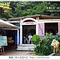 汐止一日遊-新山夢湖 唯美浪漫的山中小湖12.jpg