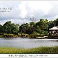 汐止一日遊-新山夢湖 唯美浪漫的山中小湖15.jpg