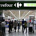 汐止一日遊-遠雄U-Town ifg購物中心餐廳+店家介紹汐止餐廳介紹/ 汐止美食推薦(圖21)