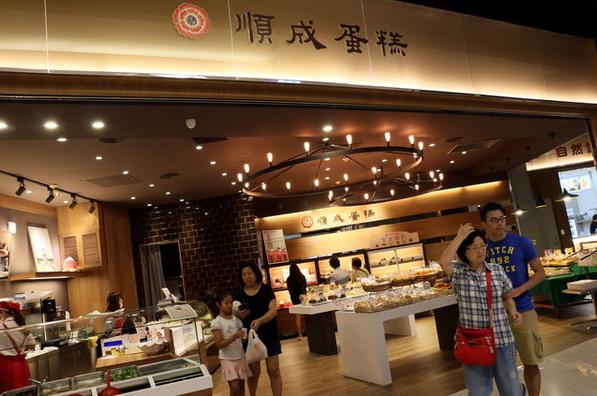 汐止一日遊-遠雄U-Town ifg購物中心餐廳+店家介紹汐止餐廳介紹/ 汐止美食推薦(圖24)