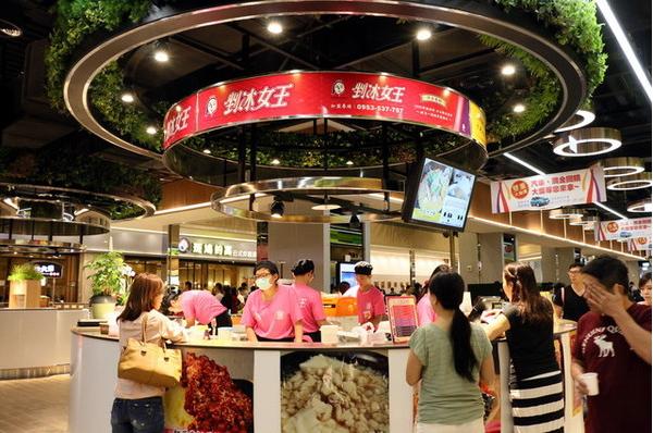 汐止一日遊-遠雄U-Town ifg購物中心餐廳+店家介紹汐止餐廳介紹/ 汐止美食推薦(圖27)