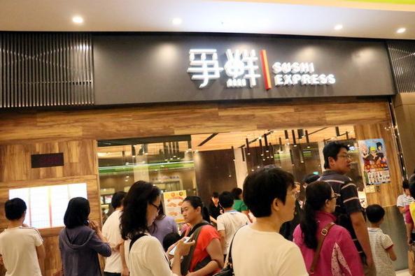 汐止一日遊-遠雄U-Town ifg購物中心餐廳+店家介紹汐止餐廳介紹/ 汐止美食推薦(圖36)