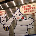 汐止一日遊-遠雄U-Town ifg購物中心餐廳+店家介紹汐止餐廳介紹/ 汐止美食推薦(圖41)