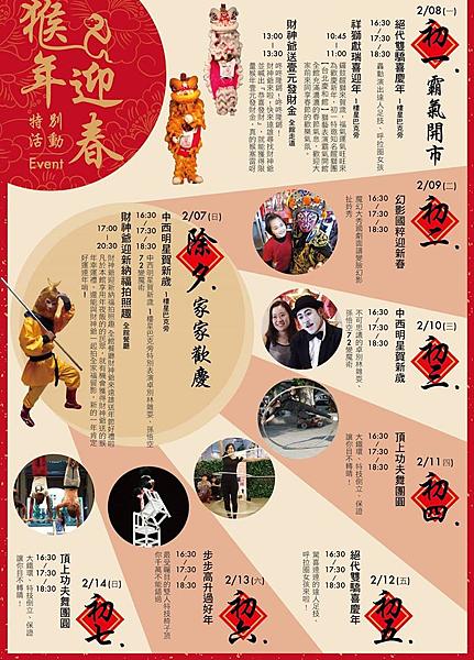 汐止一日遊-遠雄U-Town ifg購物中心餐廳+店家介紹汐止餐廳介紹/ 汐止美食推薦(圖49)
