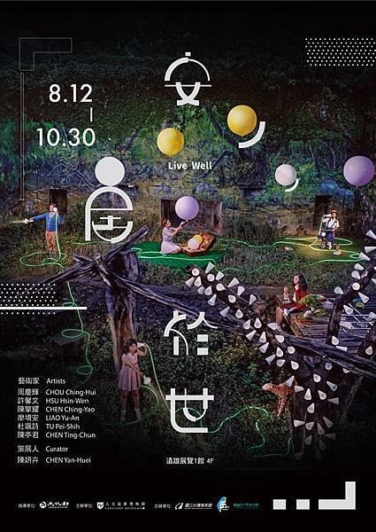 2016攝影展-活動海報.jpg