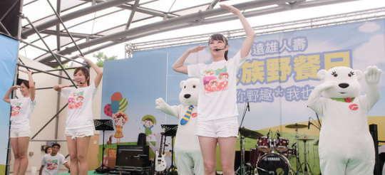 2017圓山活動以可愛瑞奇熊揭開序幕