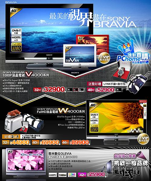 910708_TV.jpg