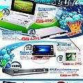 970715_TV.jpg