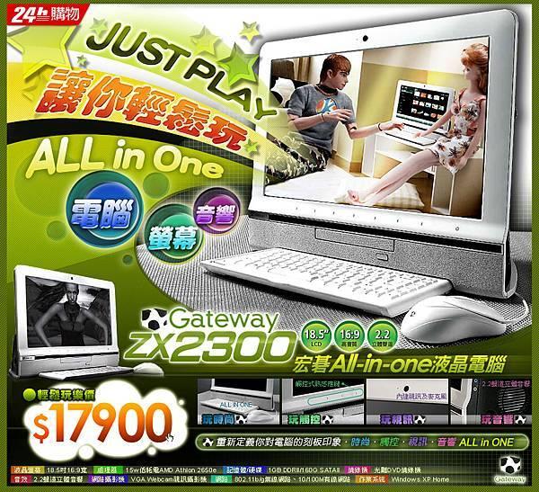 980206_Gateway.jpg