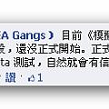 Ashampoo_Snap_2012.08.26_15h15m52s_001