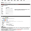 Ashampoo_Snap_2012.12.07_05h53m53s_005