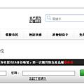 Ashampoo_Snap_2012.12.07_05h53m01s_004