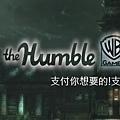 WB Hunble Bundle.jpg