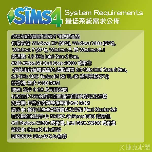 模4詳細系統需求.jpg