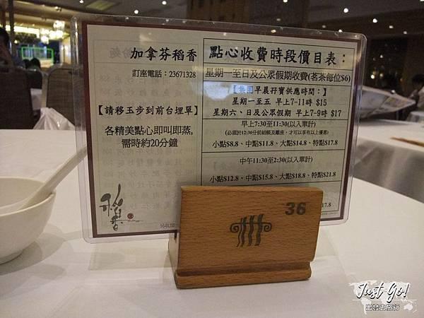 DSCF5662_结果.JPG