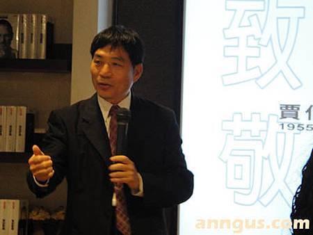 王長河教授