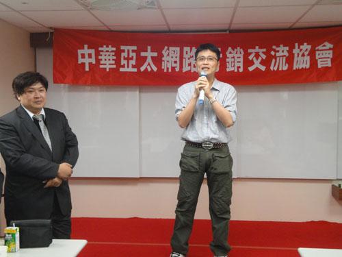 副理事長江兆君致詞2