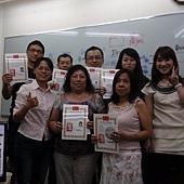 網店訓練班頒發結業證書