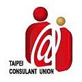 台北市企業經營管理顧問從業人員職業工會logo