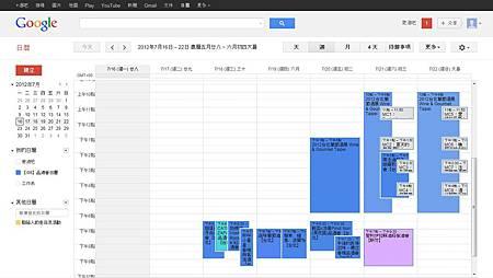 品酒會週報 0716~0722 2012