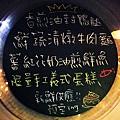 手寫菜單黑板