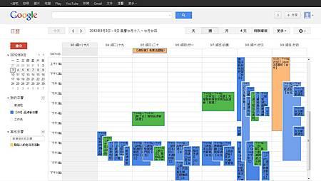 【i98愛酒吧】品酒會週曆 2012_0903