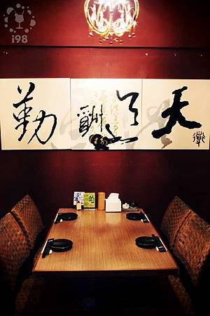 古樸,充滿日式風味的裝潢